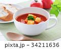 ミネストローネ スープ トマトスープの写真 34211636