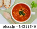 ミネストローネ スープ トマトスープの写真 34211649