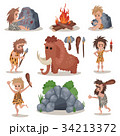Prehistoric stone age set, primitive people, stone 34213372