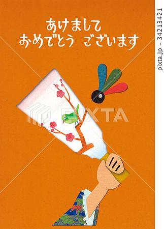 貼り絵風年賀状「羽つき」 34213421