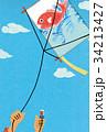貼り絵風年賀状「凧あげ」 34213427