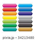 クリアボタンセット 34213480