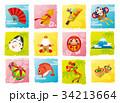 ベクター お正月 和風のイラスト 34213664