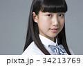 中学生 高校生 女の子の写真 34213769