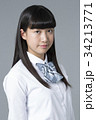 中学生 高校生 女の子の写真 34213771