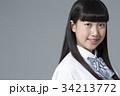 中学生 高校生 女の子の写真 34213772