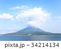 桜島 34214134