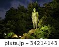西郷隆盛像・鹿児島 34214143
