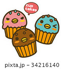 ペンギン カップケーキ ベクターのイラスト 34216140