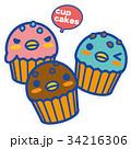 ペンギン カップケーキ ベクターのイラスト 34216306