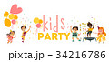 vector flat cartoon kids at party set 34216786