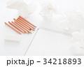 画用紙と色鉛筆 34218893