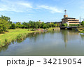 松江北公園の風景 京橋川 34219054