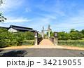 松江北公園 であいばし 34219055