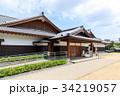 松江歴史館 34219057