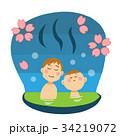 露天風呂(線画なし桜) 34219072