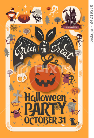 holiday happy halloween flyer template with funnyのイラスト素材