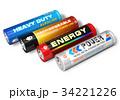 電池 エレクトリック 異なるのイラスト 34221226