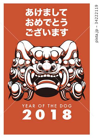 2018年賀状テンプレート_狛犬_あけおめ_添え書きスペース空き_ver.Red