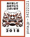 年賀状 戌年 狛犬のイラスト 34222121