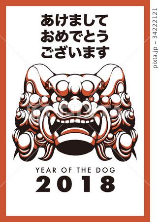2018年賀状テンプレート_狛犬_あけおめ_添え書きスペース空き_ver.White