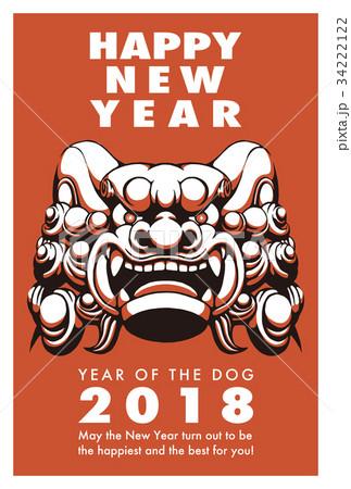 2018年賀状テンプレート_狛犬_HNY_英語添え書き付き_ver.Red