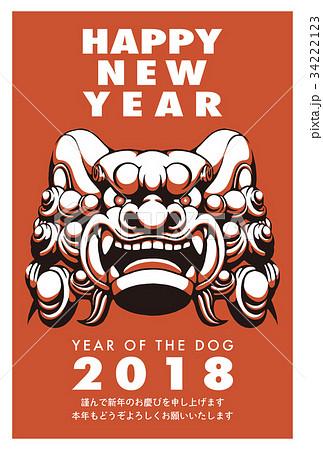 2018年賀状テンプレート_狛犬_HNY_日本語添え書き付き_ver.Red