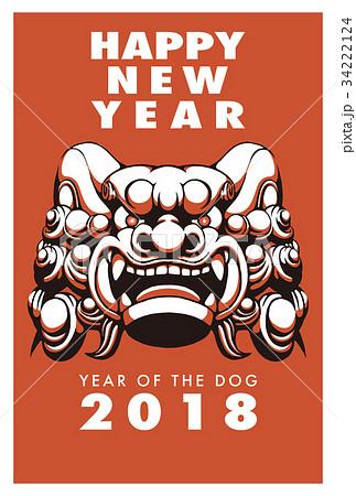 2018年賀状テンプレート_狛犬_HNY_添え書きスペース空き_ver.Red