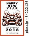 年賀状 戌年 狛犬のイラスト 34222126
