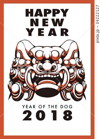 2018年賀状テンプレート_狛犬_HNY_添え書きスペース空き_ver.White