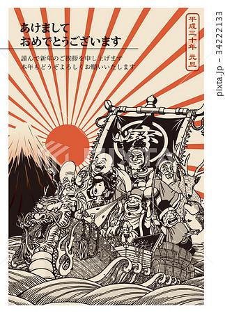 2018年賀状テンプレート_宝船_あけおめ_日本語添え書き付き