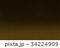 背景素材 青海波 和柄のイラスト 34224909