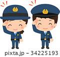 笑顔で敬礼する警察官の男女 34225193