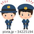 警戒中の警察官の男女 34225194