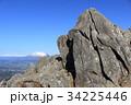 姫神山 岩場 岩手山の写真 34225446