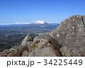 姫神山 岩場 岩手山の写真 34225449