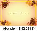オータム 秋 アートのイラスト 34225854