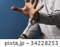 ビジネスマン 34228253