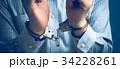 ビジネスマン 34228261