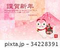 戌 富士山 年賀状 背景 34228391