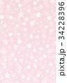 桜 背景 花のイラスト 34228396