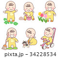 外遊びの乳幼児いろいろ 34228534