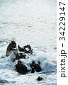 犬吠崎 波 荒波の写真 34229147