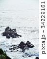 犬吠崎 波 荒波の写真 34229161