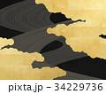 黒い和紙 金箔の雲 流線 34229736