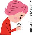 咳 咳き込む 女性 34230193