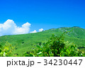 草原 青空 雲の写真 34230447