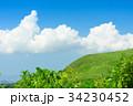 草原 青空 雲の写真 34230452