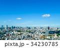 東京 風景 都心の写真 34230785