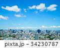 東京 風景 都心の写真 34230787